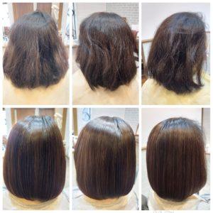 大野城髪質改善専門美容室Lien hair design(リアン ヘアー デザイン)『美髪チャージプレミアムトリートメント』のお客様です(^^)  oggiotto(オッジィオット)を使った『美髪チャージプレミアムトリートメント』ならホームカラーによる白髪染からくる頭皮ダメージ&エイジングによる髪のうねりや広がりで悩まれていたお客様の髪も、こんなに艶々しなやかな髪に仕上がっちゃいます( ^∀^)  リアンの『美髪チャージプレミアムトリートメント』なら1回目より2回目、2回目より3回目と繰り返せば繰り返すほど艶々サラサラに仕上がっちゃいます(^-^)   そして今、話題の『マイクロファインバブル』を使用することにより美髪チャージの力を120%まで引き上げてくれます(σ≧▽≦)σ  こちらのメニューは、こんな方にお薦め!   ・髪の毛のダメージが気になる ・カラーやブリーチをしている ・髪の毛を伸ばしたいが伸ばせない ・髪の毛がパサつく、引っかかりがある ・髪の毛のツヤがほしい  本気で髪の毛を良くしたい方必見!  月1回の施術いただくことをお薦めします(^_^)   新システムによりグレードアップした『美髪チャージプレミアムトリートメント』で さわればわかる!さわりたくなる髪を手に入れてみませんか(^^)   美髪チャージメニュー  美髪チャージプレミアムトリートメント ¥10000~  美髪チャージプレミアムカラー ¥18000~  美髪チャージプレミアムデジタルパーマ ¥24000~  美髪チャージプレミアム美革ストレート ¥27000 ~  大野城美容室Lien hair design(リアン ヘアー デザイン)2021年5月の定休日変更お知らせです(^-^)  2021年5月は10.17.24.31日にお休みをいただいております!  5月7日からの緊急事態宣言に伴い、リアンでは1日に施術させていただく人数制限、そして時短営業を実施させていただくことになりました! リアンに来ていただいているお客様のために、少しでも安心してご来店いただける環境を整えていけるように努力していきますので、何卒ご協力宜しくお願い致します( ^ω^ )  只今6月の中旬までご予約が大変込み合ってきております! お早めのご予約宜しくお願い致しますm(_ _)m  「髪質改善」美容室 リアン ヘアーデザイン  福岡県大野城市中央2丁目1−13  tel:092-593-3339  ※完全マンツーマンサロンですので、 お電話の対応、施術、会計など 全てひとりで担当させていただいております。 そのため施術中はお電話が取れない場合がございます。 その際は折り返しご連絡をさせていただきます  #大野城 #大野城市 #春日市 #太宰府 #太宰府市 #筑紫野 #筑紫野市 #oggiotto #オッジィオット #ケラリファイン #ヴァリジョア #トキオインカラミ #トキオトリートメント #髪質改善 #美髪チャージ #美髪 #marbb #microbubblesystem #マイクロバブル #ヒト由来幹細胞培養液 #バイオプロポーザー #デュアルビー  #セルバイタルアンプル #イデベノン #羊水幹細胞培養液