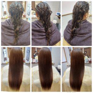 """大野城髪質改善専門美容室Lien hair design(リアン ヘアー デザイン)『美髪チャージプレミアム美革ストレート』のお客様です(^^)  他店でのヘアカラー&縮毛矯正の繰り返しで毛先のビリビリになり、全く指の通らない状態だった、お客様の髪もリアンの『美髪チャージプレミアム美革ストレート』なら、こんなに艶々サラサラに仕上がっちゃいます(о´∀`о)  還元ケラチンでもっと強く美しい髪へ(^_^)v! S – S結合を再構築する""""還元ケラチン""""とダメージを補修する""""直効きケラチン""""でサロントリートメントの新時代。 芯から強く弾むしなやかさ、驚きのツヤと手触りを叶えます。  2大システムにより、元々の髪質・ダメージを選ばずに・・・  《 仕上がり質感 》  サラサラ・滑らかな指通り。 柔らかく、弾力がある。 内部からみずみずしく潤う(油分で補うしっとり感ではない)。 感動のツヤ。 従来のシステムトリートメントのように""""質感を付与""""しているのではなく、ダメージで失われた結合(S – S結合)や毛髪成分を再構築することで、結果的に生み出された質感のため、髪質やダメージレベルを選ばず、優れた質感が得られます。  『美髪チャージプレミアム美革ストレート』なら1回目より2回目、2回目より3回目と繰り返せば繰り返すほど艶々サラサラに(^-^)   そして今、話題の『マイクロファインバブル』を使用することにより美髪チャージの力を120%まで引き上げてくれます(σ≧▽≦)σ  こちらのメニューは、こんな方にお薦め!   ・髪の毛のダメージが気になる ・カラーやブリーチをしている ・髪の毛を伸ばしたいが伸ばせない ・髪の毛がパサつく、引っかかりがある ・髪の毛のツヤがほしい  本気で髪の毛を良くしたい方必見!  月1回の施術いただくことをお薦めします(^_^)   新システムによりグレードアップした『美髪チャージプレミアム美革ストレート』で さわればわかる!さわりたくなる髪を手に入れてみませんか(^^)   美髪チャージメニュー  美髪チャージプレミアムトリートメント ¥10000~  美髪チャージプレミアムカラー ¥18000~  美髪チャージプレミアムデジタルパーマ ¥24000~  美髪チャージプレミアム美革ストレート ¥27000~  大野城美容室Lien hair design(リアン ヘアー デザイン)2021年6月の定休日のお知らせです(^-^)  2021年6月は28日にお休みをいただいております!  只今7月の末までご予約が大変込み合ってきております! お早めのご予約宜しくお願い致しますm(_ _)m  「髪質改善」美容室 リアン ヘアーデザイン  福岡県大野城市中央2丁目1−13  tel:092-593-3339  ※完全マンツーマンサロンですので、 お電話の対応、施術、会計など 全てひとりで担当させていただいております。 そのため施術中はお電話が取れない場合がございます。 その際は折り返しご連絡をさせていただきます  #大野城 #大野城市 #春日市 #太宰府 #太宰府市 #筑紫野 #筑紫野市 #oggiotto #オッジィオット #ケラリファイン #ヴァリジョア #トキオインカラミ #トキオトリートメント #髪質改善 #美髪チャージ #美髪 #marbb #microbubblesystem #マイクロバブル #ヒト由来幹細胞培養液 #バイオプロポーザー #デュアルビー  #セルバイタルアンプル #イデベノン #羊水幹細胞培養液 #美革ストレート  #ビカクストレート"""