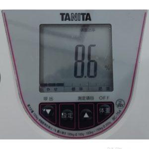 最近リバウンド気味だったのでファスティングした翌日の夜!  体脂肪8.6%  BMI19.8  なかなか、いい感じで仕上がりました(^ー^)  #断食ダイエット  #断食  #プチ断食  #ファスティング  #ファスティング3日間チャレンジ  #ファスティングダイエット  #ファスティング回復食  #ダイエット方法  #ダイエット記録  #ダイエット