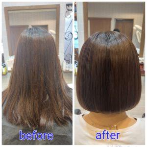大野城髪質改善&予防美容専門美容室Lien hair design(リアン ヘアー デザイン)『美髪チャージプレミアム美肌カラーヒト幹細胞コース』2回目のお客様です!  ヘアカラーやデジタルパーマを繰り返したことにより髪のダメージを気にされていたお客様の髪も今回2回目の美髪チャージでこんなに艶々サラサラ&バッサリカットしてイメチェンしちゃいましたー😁 『美髪チャージプレミアム美肌カラーヒト幹細胞コース』なら、幹細胞と美髪チャージを使用した、頭皮のエイジングケアと毛髪へのダブルアプローチにより、トップのボリュームを改善しつつ、こんなに艶々サラサラに仕上がっちゃいます(о´∀`о)  もう別人にしか見えない仕上がりに、何を隠そう僕自信が一番ビックリしたのは内緒のはなし(笑)  仕上がりに感動してくださった、こちらのお客様は次回からリアンのヒト幹細胞を使った育毛メニュー『ヒト幹細胞髪育プログラム』を開始していただくことになりました(^ー^)  髪のダメージだけでなく、薄毛や抜け毛、細毛で悩まれているお客様諦められる前に是非一度リアンの『ヒト幹細胞ケア』を、お試しになられてください(^_^)  リアンの人気No.1メニュー『美髪チャージ』からヒト幹細胞培養液を贅沢に使用したことにより今まで以上の美髪&頭皮環境を改善、予防美容&アンチエイジングを実現した最上級メニュー『美髪チャージヒト幹細胞コース』が誕生しました!  お客様から髪だけじゃなくて頭皮も美しくケアしたいというお声をずっといただいていたのですが、研究に研究を重ね何度もトライ&エラーを繰り返した結果やっと僕自信、満足のいくメニューが完成しました(*^^*)  そして同時にヒト幹細胞培養液を使用した『ヒト幹細胞アンチエイジングスパ』付きのコースもスタートさせていただきますので、ご興味のある方は僕までお気軽にお問い合わせください!  もちろん『ヒト幹細胞アンチエイジングスパ』は単品や他メニューとの組み合わせも可能となっております(^ー^)  『美髪チャージプレミアムカラー』なら1回目より2回目、2回目より3回目と繰り返せば繰り返すほど艶々サラサラに仕上がっちゃいます(^-^)   こちらのお客様も、毛先部分の枝毛も2回、3回とやればやるほどに修復していけると思います(^ー^)  もし他店での施術失敗で毛先がビリビリになってしまわれたお客様も諦めずに1度、髪を見せていただけたらと思います( ^ω^ )  そして今、話題の『マイクロファインバブル』を使用することにより美髪チャージの力を120%まで引き上げてくれます(σ≧▽≦)σ  こちらのメニューは、こんな方にお薦め!   ・髪の毛のダメージが気になる ・カラーやブリーチをしている ・髪の毛を伸ばしたいが伸ばせない ・髪の毛がパサつく、引っかかりがある ・髪の毛のツヤがほしい  本気で髪の毛を良くしたい方必見!  月1回の施術いただくことをお薦めします(^_^)  新システムによりグレードアップした『美髪チャージプレミアムカラー』で さわればわかる!さわりたくなる髪を手に入れてみませんか(^^)   美髪チャージメニュー  美髪チャージプレミアムトリートメント ¥10000~  美髪チャージプレミアムカラー ¥18000~  美髪チャージプレミアムデジタルパーマ ¥24000~  美髪チャージプレミアム美革ストレート ¥27000 ~  大野城美容室Lien hair design(リアンヘアーデザイン)2021年9月の定休日のお知らせです!  2021年9月は27日に、お休みを頂いております😊  只今11月の下旬まで予約が大変込み合ってきおり、リアンに来ていただけるお客様を、お一人でも多く担当させていただければと思っておりますので、お早めのご予約宜しくお願い致します!  「髪質改善」美容室 リアン ヘアーデザイン  福岡県大野城市中央2丁目1−13  tel:092-593-3339  ※完全マンツーマンサロンですので、 お電話の対応、施術、会計など 全てひとりで担当させていただいております。 そのため施術中はお電話が取れない場合がございます。 その際は折り返しご連絡をさせていただきます  #大野城 #大野城市 #春日市 #太宰府 #太宰府市 #筑紫野 #筑紫野市 #oggiotto #オッジィオット #髪質改善 #美髪チャージ #美髪 #marbb #microbubblesystem #マイクロバブル #ヒト由来幹細胞培養液 #ヒト幹細胞 #アンチエイジング #育毛  #育毛サロン #育毛剤 #抜け毛  #薄毛  #薄毛女子 #薄毛治療 #薄毛改善 #薄毛ガール #薄毛対策 #細毛