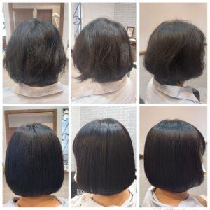 大野城髪質改善&予防美容専門美容室Lien hair design(リアン ヘアー デザイン)『美髪チャージプレミアムトリートメントヒト幹細胞コース』のお客様です(^^)  加齢にともない髪に艶がなくなり、髪の広がりやうねりでお悩みだったお客様の髪もリアンの『美髪チャージプレミアムトリートメントヒト幹細胞コース』なら、幹細胞と美髪チャージを使用した、頭皮のエイジングケアと毛髪へのダブルアプローチにより、トップのボリュームを改善しつつ、こんなに艶々サラサラだけど纏まる髪に仕上がっちゃいます(о´∀`о)  髪のダメージだけでなく、薄毛や抜け毛、細毛で悩まれているお客様諦められる前に是非一度リアンの『ヒト幹細胞ケア』を、お試しになられてください(^_^)  リアンの人気No.1メニュー『美髪チャージ』からヒト幹細胞培養液を贅沢に使用したことにより今まで以上の美髪&頭皮環境を改善、予防美容&アンチエイジングを実現した最上級メニュー『美髪チャージヒト幹細胞コース』が誕生しました!  お客様から髪だけじゃなくて頭皮も美しくケアしたいというお声をずっといただいていたのですが、研究に研究を重ね何度もトライ&エラーを繰り返した結果やっと僕自信、満足のいくメニューが完成しました(*^^*)  そして同時にヒト幹細胞培養液を使用した『ヒト幹細胞アンチエイジングスパ』付きのコースもスタートさせていただきますので、ご興味のある方は僕までお気軽にお問い合わせください!  もちろん『ヒト幹細胞アンチエイジングスパ』は単品や他メニューとの組み合わせも可能となっております(^ー^)  『美髪チャージプレミアムカラー』なら1回目より2回目、2回目より3回目と繰り返せば繰り返すほど艶々サラサラに仕上がっちゃいます(^-^)   こちらのお客様も、毛先部分の枝毛も2回、3回とやればやるほどに修復していけると思います(^ー^)  もし他店での施術失敗で毛先がビリビリになってしまわれたお客様も諦めずに1度、髪を見せていただけたらと思います( ^ω^ )  そして今、話題の『マイクロファインバブル』を使用することにより美髪チャージの力を120%まで引き上げてくれます(σ≧▽≦)σ  こちらのメニューは、こんな方にお薦め!   ・髪の毛のダメージが気になる ・カラーやブリーチをしている ・髪の毛を伸ばしたいが伸ばせない ・髪の毛がパサつく、引っかかりがある ・髪の毛のツヤがほしい  本気で髪の毛を良くしたい方必見!  月1回の施術いただくことをお薦めします(^_^)  新システムによりグレードアップした『美髪チャージプレミアムカラー』で さわればわかる!さわりたくなる髪を手に入れてみませんか(^^)   美髪チャージメニュー  美髪チャージプレミアムトリートメント ¥10000~  美髪チャージプレミアムカラー ¥18000~  美髪チャージプレミアムデジタルパーマ ¥24000~  美髪チャージプレミアム美革ストレート ¥27000 ~  大野城美容室Lien hair design(リアンヘアーデザイン)2021年10月の定休日変更のご案内です!  2021年10月は4.11.18.21.25日にお休みを16日の土曜日も他店での出勤となりましたので、午後からお休みさせていただいております(^ー^)  cancel待ちなどしていただいている、お客様などいるなか大変ご迷惑をお掛け致しますが何卒宜しくお願い致します🙏  只今11月の下旬まで予約が大変込み合ってきおり、リアンに来ていただけるお客様を、お一人でも多く担当させていただければと思っておりますので、お早めのご予約宜しくお願い致します!  「髪質改善」美容室 リアン ヘアーデザイン  福岡県大野城市中央2丁目1−13  tel:092-593-3339  ※完全マンツーマンサロンですので、 お電話の対応、施術、会計など 全てひとりで担当させていただいております。 そのため施術中はお電話が取れない場合がございます。 その際は折り返しご連絡をさせていただきます  #大野城 #大野城市 #大野城美容室 #大野城市美容室 #春日市 #春日市美容室 #太宰府 #太宰府市 #太宰府美容室 #太宰府市美容室 #筑紫野 #筑紫野市 #筑紫野美容室 #筑紫野市美容室 #下大利 #白木原 #春日原 #福岡 #福岡県 #福岡美容室 #福岡県美容室 #oggiotto #オッジィオット #髪質改善 #美髪 #マイクロバブル #オーガニック  #オーガニックカラー #薄毛 #育毛